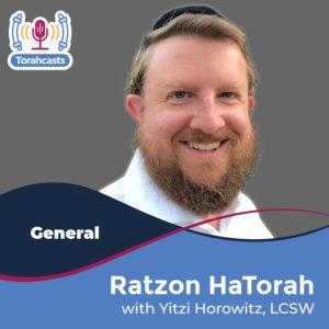 Ratzon HaTorah