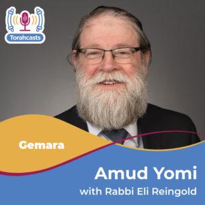 Amud Yomi