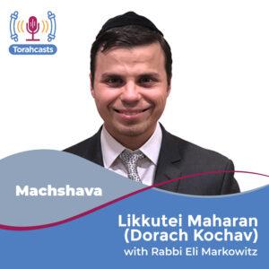 Likkutei Maharan (Dorach Kochav)