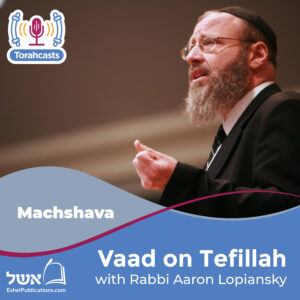 Vaad on Tefillah