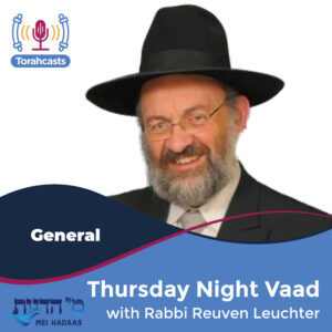 Thursday Night Vaad